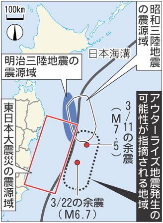 【速報】地震 ->画像>10枚