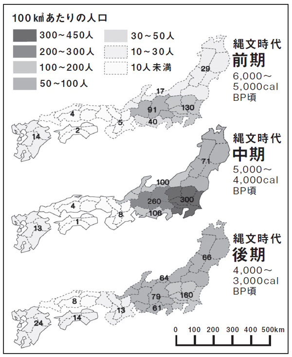 VIPに西日本人は渡来人とか言うキチガイが暴れてる [無断転載禁止]©2ch.netYouTube動画>1本 ->画像>172枚