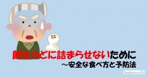 Photo_20200102112501