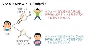 Photo_20200106095201