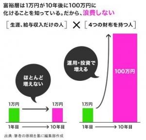 Photo_20200106100201