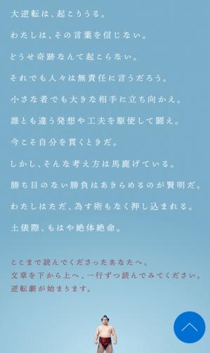 Photo_20200106181501
