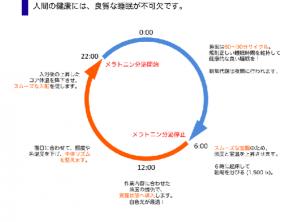 Photo_20200812212001