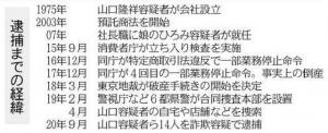 Photo_20200918183801