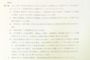 Photo_20201022192601