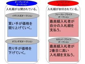 Photo_20201025093201