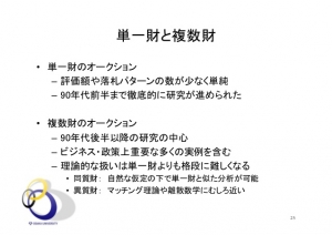 Photo_20201025094201