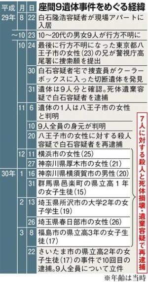 Photo_20201027093201