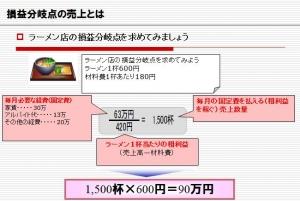 Photo_20201230164501